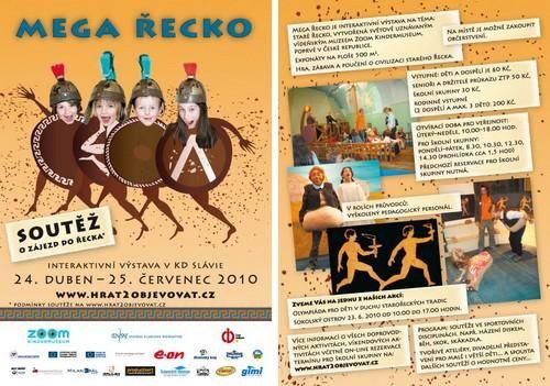Hrát2Objevovat - Mega Řecko – Interaktivní výstava v DK Slavia České Budějovice