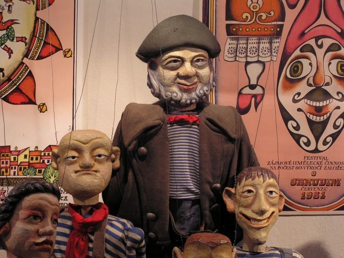 Muzeum loutkařských kultur, Chrudim