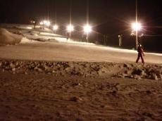 Skiareál Kozinec - Jilemnice